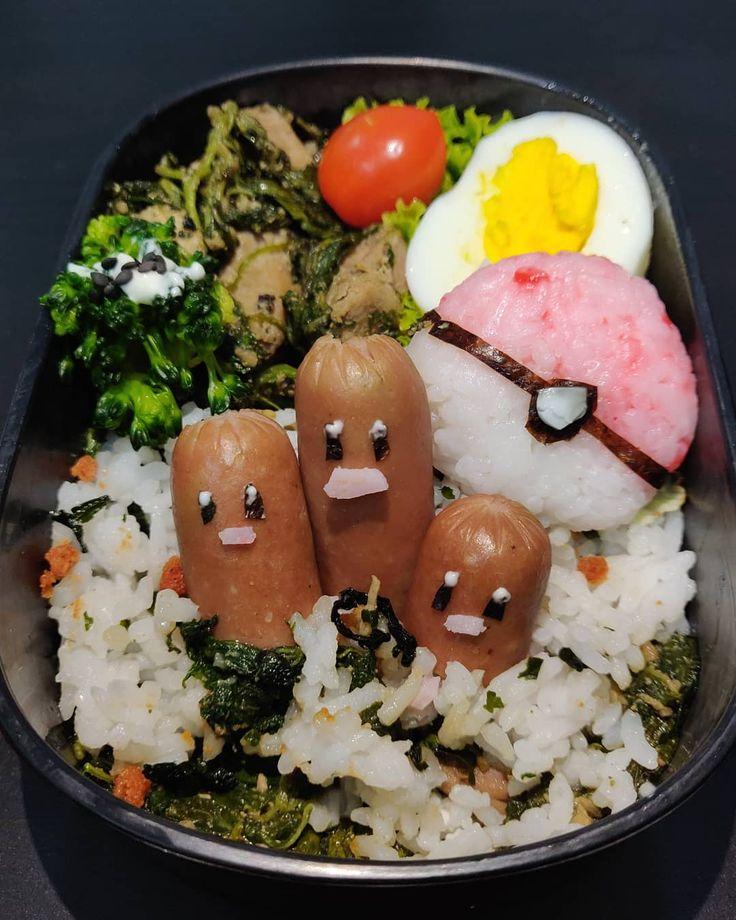 Dugtrio bento japanese food bento bento recipes bento