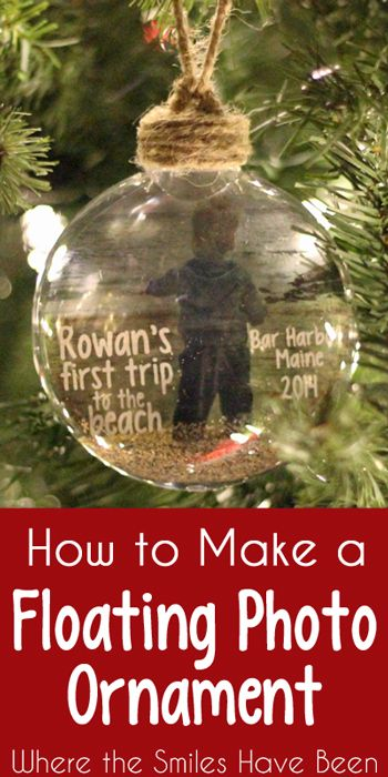 How to Make a Floating Photo Ornament: Baby's First Trip to the Beach! This can easily be adapted to make any personalized keepsake!