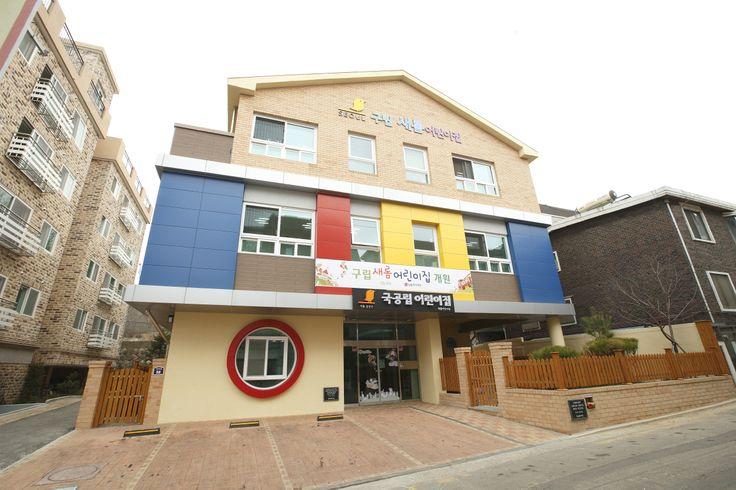 LG복지재단, 지자체 기증 여섯번째 어린이집 금천구에 개원