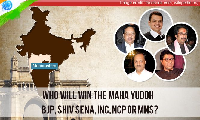 Will Maharashtra Assembly Elections Be A Five-Cornered Contest with BJP, INC, Shiv Sena, NCP, and MNS?