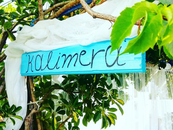 Good morning August!!! Kalimera  #angelos_apartments #Alonissos #Sporades #Greece #entrance #decoration  #surroundings #discoveralonissos #visitalonissos #island #summer2016  #kalimera