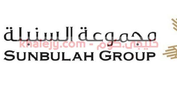 ننشر إعلان وظائف الرياض وجدة التي أعلنت عنها مجموعة السنبلة في مجال المبيعات لحملة شهادة البكالوريوس وذلك حسب الضوابط والشروط الواردة في الا Math Math Equations
