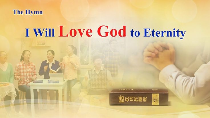 "The Hymn of Life Experience ""I Will Love God to Eternity"" 