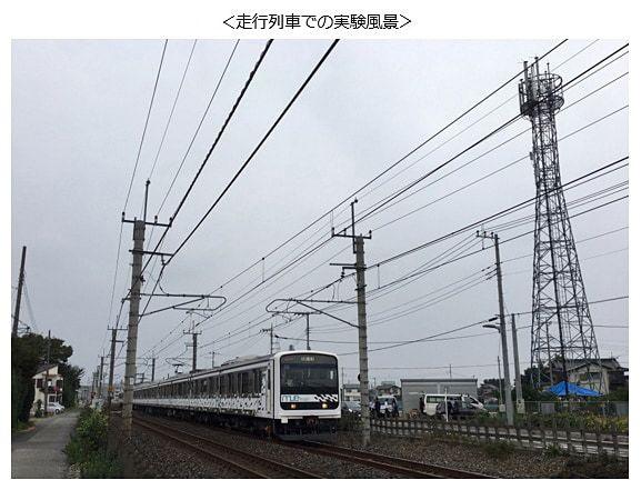 KDDIとJR東日本、埼玉県内で約100kmで走る電車にて 4K/8K映像を 5G を使って送出・受信する伝送実験に成功。あれ?5Gってこんな使い方するんだっけ? https://shr.tc/2jAY6FM