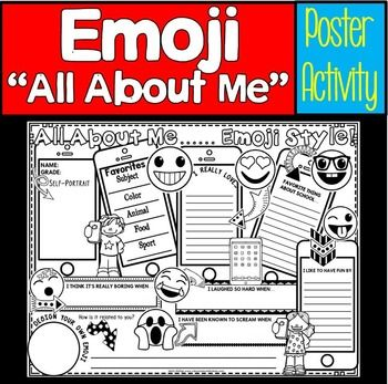 """It's an """"all about me"""" one-page poster with an emoji theme. Looking for a fun back to school activity? Get to know your new students by having them fill out this poster activity called """"All about me.... Emoji Style"""". It's the perfect activity to have on a child's desk when they arrive the first day of school."""