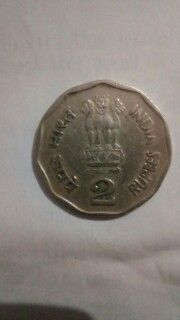 Rare 2 rupee coin for sale