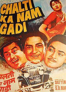 http://mrandmrs55.com/2012/05/17/old-bollywood-movie-posters-a-gallery-of-fading-art/