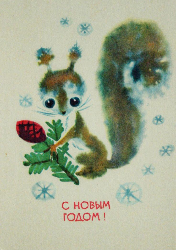 Худ. А.Вендер 1965 Издательство «Ээсти Раамат», Таллин Тир. 60 000