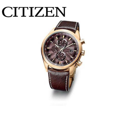 Sono passati molti anni e Citizen può davvero dire di aver raggiunto i cittadini di tutto il mondo...