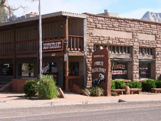 Springdale, Utah--Historic Pioneer Restaurant where we had dinner