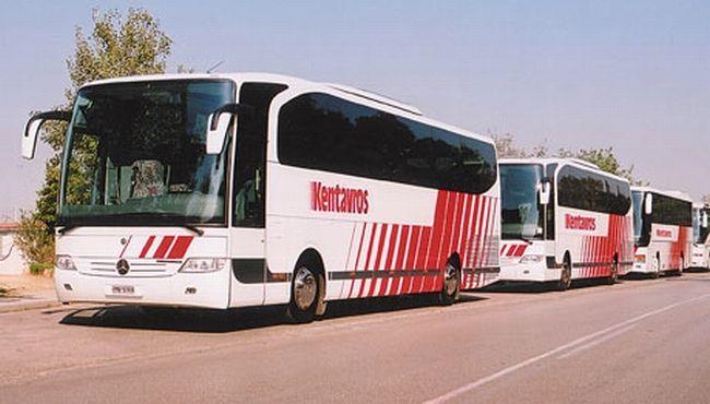 Greek DMC 'Kentavros Travel Network' Announces New Board of Directors.