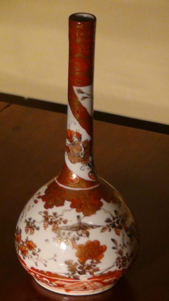 78 Images About Kutani Satsuma On Pinterest Porcelain Vase Pedestal And Bottle Vase