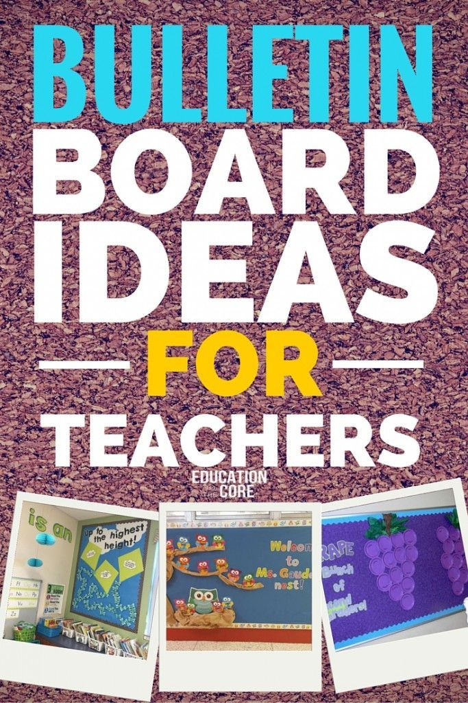 415 best images about bulletin board ideas on pinterest for Creative bulletin board ideas