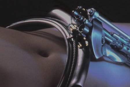 10 Most Curious Anti-Rape Devices (anti-rape condom) - ODDEE