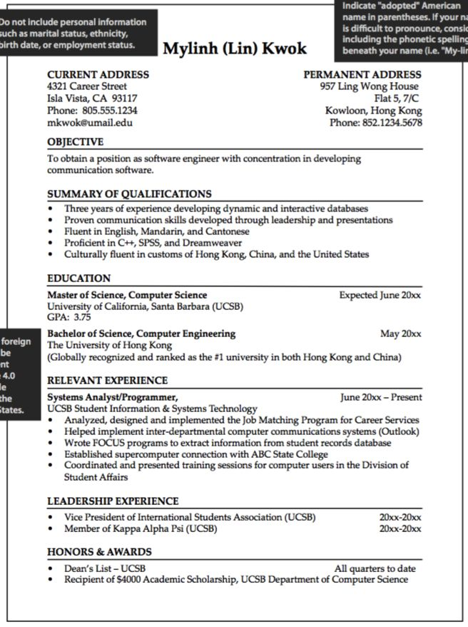resume software engineer samples httpexampleresumecvorgresume software - Software Engineer Sample Resume