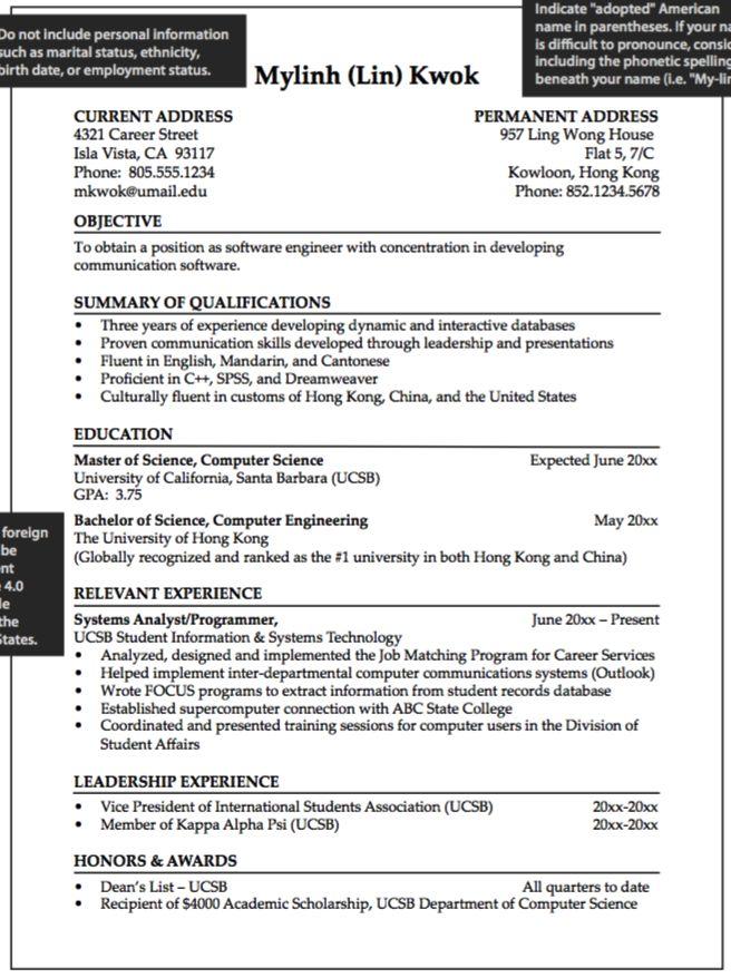 best 25 resume software ideas on