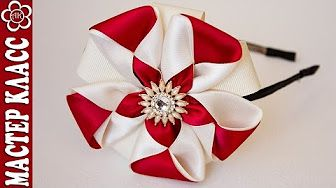 Цветок Канзаши из ленты 1 см / Видео уроки Куликовой - YouTube