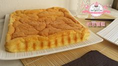 Ogura Cake – Torta giapponese in versione light (64 calorie a porzione) | Le Ricette Super Light Di Giovi