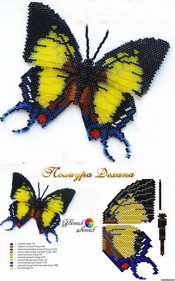 Butterfly Bead 13, scheme | Laboratory household