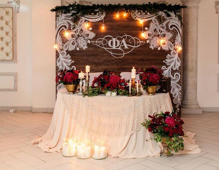 Президиум молодых❤️ Флористика @sheverda_love , декор @busi_decor , организатор @yspex_plus фото @photoamplua_andrey #букетневесты #флорист #флористбарнаул #свадьбабарнаул #декораторбарнаул #сибирь #барнаул #свадьба #florist #decor #mywork #wedding #barnaul #siberia #sheverda_love #sheverdawedding #flowers