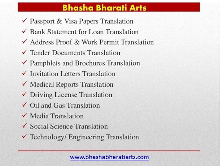 We are #providing #multiple #language #translation #services in #Mumbai #India For more details visit @ https://goo.gl/qKhToV Or contact @ +91 7208885555 #translationagency #mumbai #india #documenttranslation #bhashabharatiarts #indianlangauges #translationservices #languages #bhashabharati