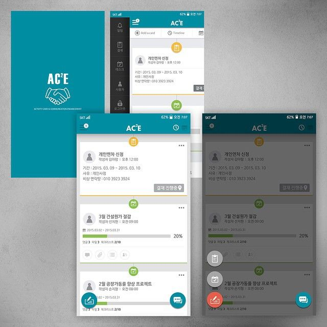 solutions mobile applications android appdesign designer web ux - Android Ui Maker