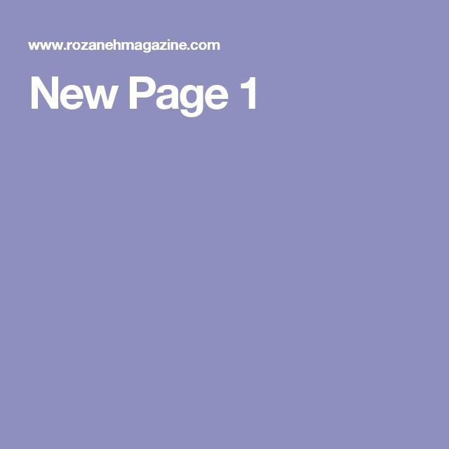 New Page 1