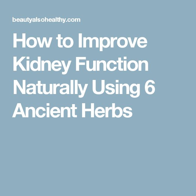 Top 25 Best Kidney Transplantation Ideas On Pinterest