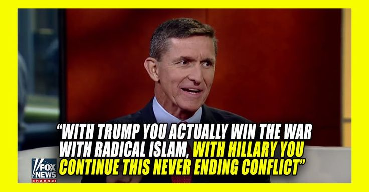 Only Donald Trump will win the war with Radical Islam. Hillary Clinton is too weak and politically correct she can barely get herself to acknowledge radical islamic terror exists. Watch as General Mark Flynn breaks it down. Support the Trump Movement and help us fight Liberal Media Bias. Please LIKE and SHARE this story on Facebook or Twitter. Share on Facebook Share Share on Twitter Tweet Share on Pinterest Share Share on Reddit Share