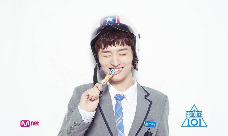 Yoon Ji Sung Produce 101 2da temporada