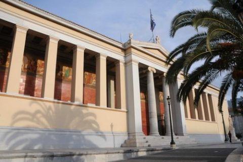"""Στάση εργασίας στο ΕΚΠΑ για τον τραυματισμό εργαζομένου   Στάση εργασίας για σήμερα από τις 12.00 μέχρι τη λήξη της βάρδιας καθώς και συγκέντρωση διαμαρτυρίας προκήρυξε η Γενική Συνέλευση του ΕΚΠΑ. Οι εργαζόμενοι ζητούν την άμεση δικαίωση του συναδέλφου τους Οδυσσέα Βογιατζή που υπέστη εργατικό ατύχημα στην Ιατρική Σχολή στις 9/12/2015 και την άμεση αποκατάσταση των συνθηκών υγιεινής και ασφάλειας σε όλο το ΕΚΠΑ. """"Σύμφωνα με την απόφαση της Γενικής μας Συνέλευσης (19/4) προκηρύσσουμε στάση…"""