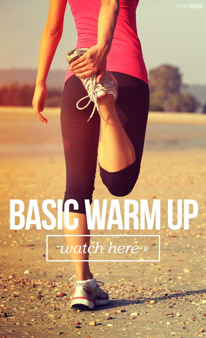 Here's your perfect warm up for every workout!