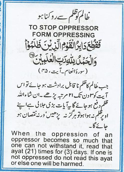To Stop Oppressor Form Oppressing