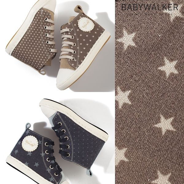 Star Boots http://angelscouture.gr/index.php?route=product/category&path=59_111