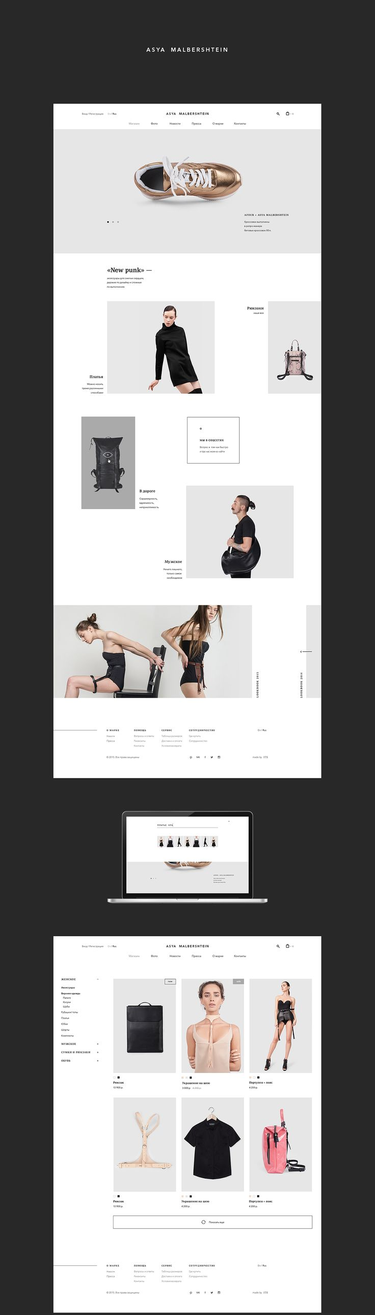 Asya Malbershtein on Web Design Served #web #webdesign #design #layout #grid…