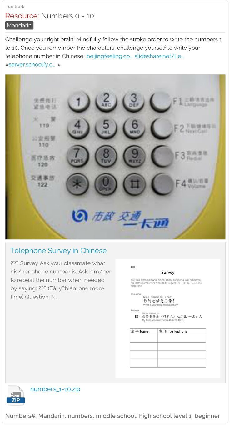 Ten-digit dialing