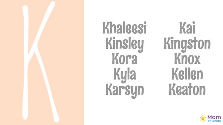 200+ Baby Names for 2016, A-Z! K Baby Names