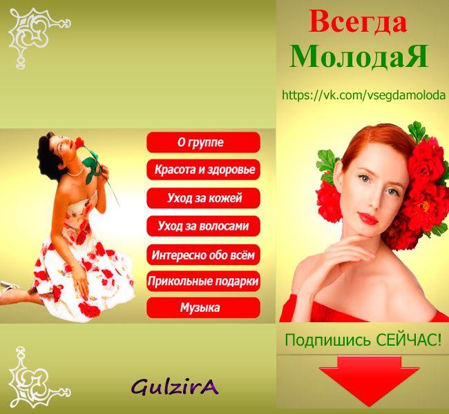 Аватар + меню группы ВКонтакте