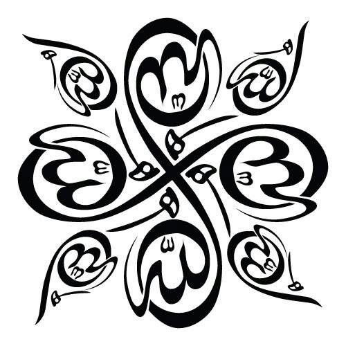 Islamic Art...beautiful !