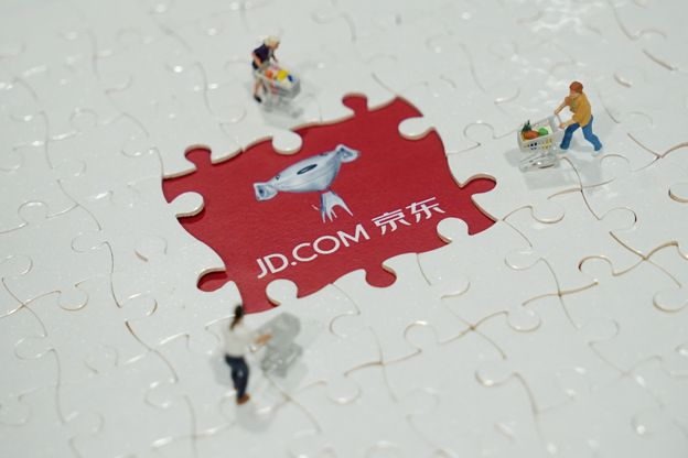JD.Com Prosecutes Several Public Relations Marketing Firms, Individuals That Infringe Its Rights, Reputation