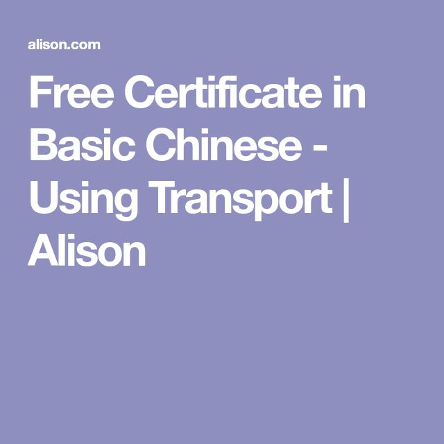 Free Certificate in Basic Chinese - Using Transport | Alison