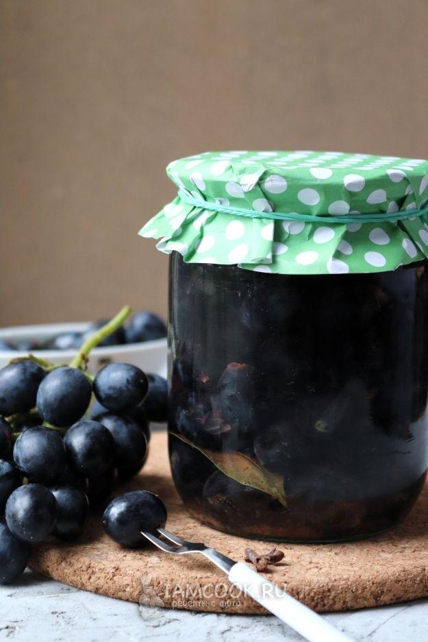 заготовки на зиму рецепты виноград
