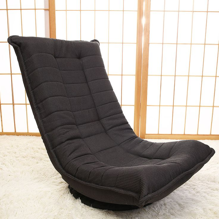 Find More Living Room Chairs Information about Japanese Floor Chair 360 Degree Rotation 3 Color Living Room Furniture Modern Leisure Zaisu Legless Gaming Chair Meditation Seat,High Quality chair bow,China chair armrest Suppliers, Cheap chair control from TATA Washitsu Interior Design & Decor on Aliexpress.com