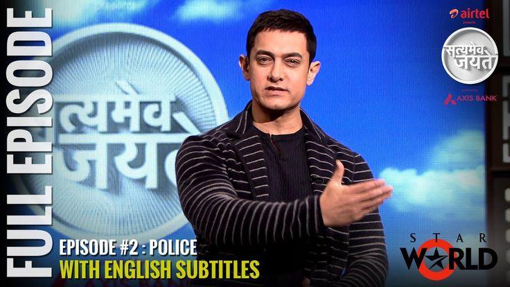 Satyamev Jayate Season 2 [OFFICIAL CHANNEL] - FULL Episode # 2 | Police ...