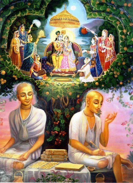 Sri Rupa and Sri Sanatana Goswamis