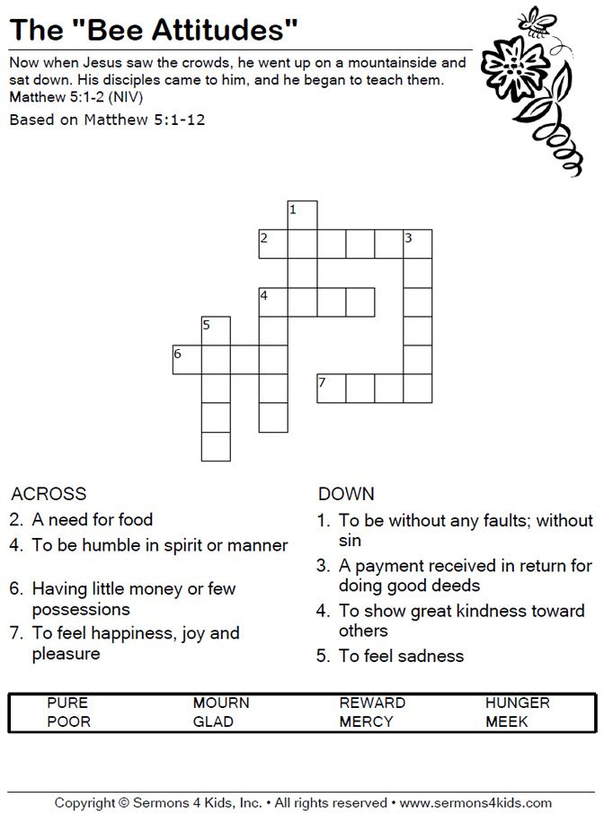 """Parable Of The Sower Quotes With Page Numbers: """"Bee Attitude"""" Crossword Puzzle"""