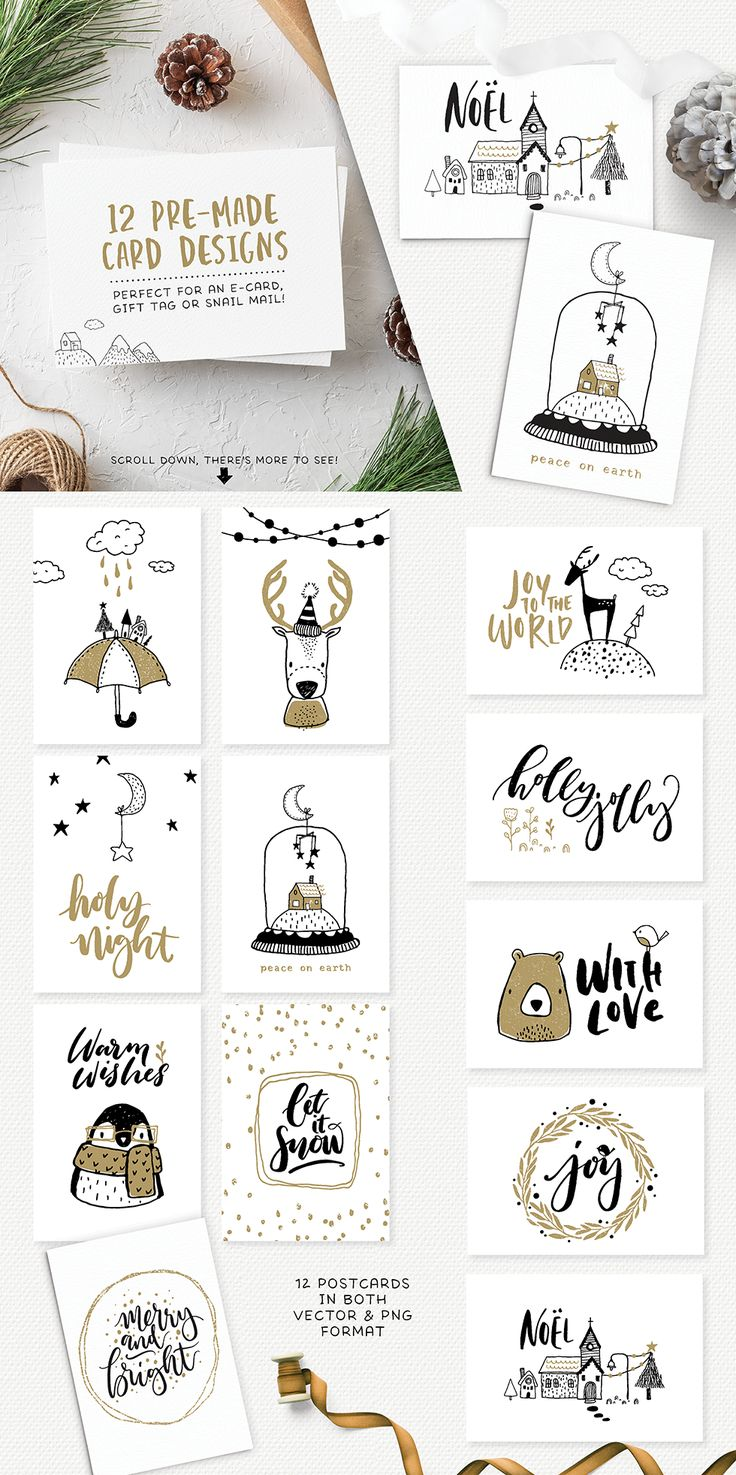 Merry & Bright holiday graphics