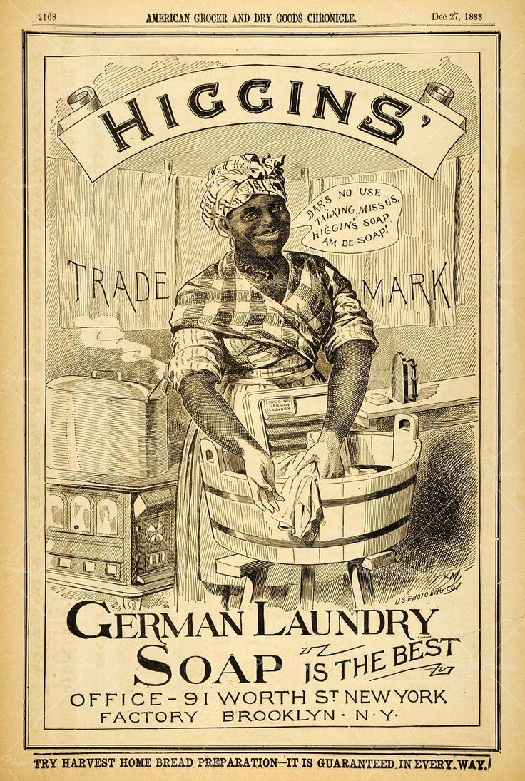 Vintage bathroom ads - Find This Pin And More On Vintage Ads 1890 1960