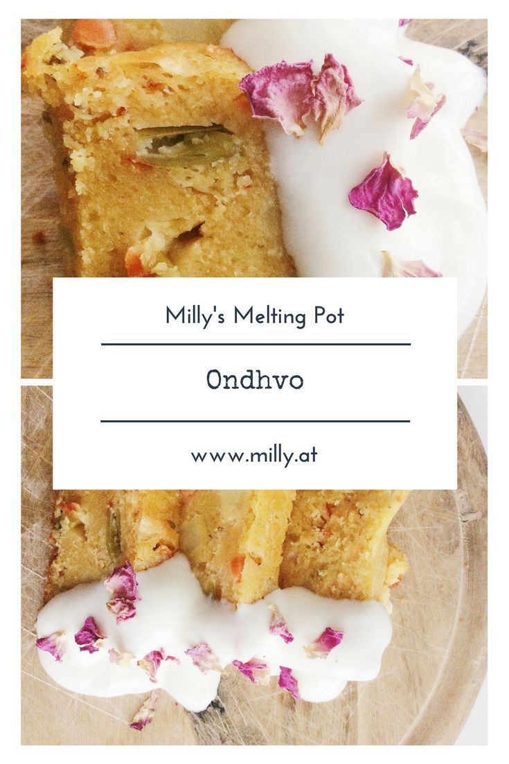 As a treat for those of you who are looking for a savory snack, I recommend this vegetable cake - ondhvo. It is absolutely delicious and you can use it as a snack, take it to picnics or even serve it as a side dish at barbecues. #recipe #international #vegetarian #indian #savory #easy