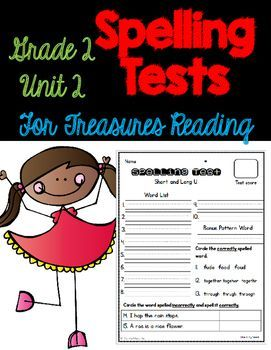 Treasures Spelling Tests Unit 2 by Carrie Mayville at Hometown Happy Teacher | Teachers Pay Teachers